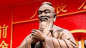 confucio chino mandarín